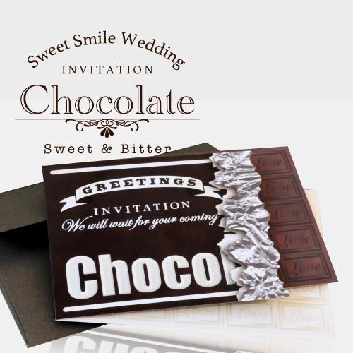 招待状-チョコレート