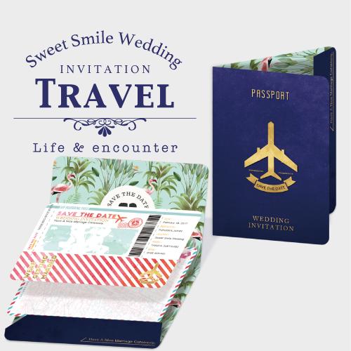 招待状-トラベルパスポート